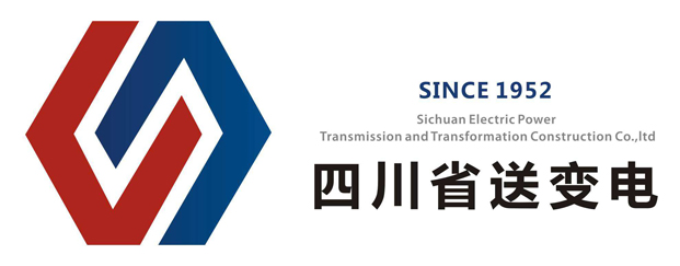 Sichuan transmission and Transformation Construction Co., Ltd.