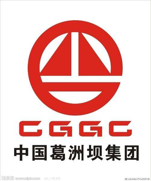 China Gezhouba Dam Sixth Engineering Co., Ltd.